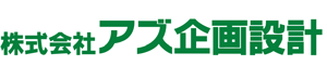 3490アズ企画設計