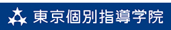4745東京個別指導学院